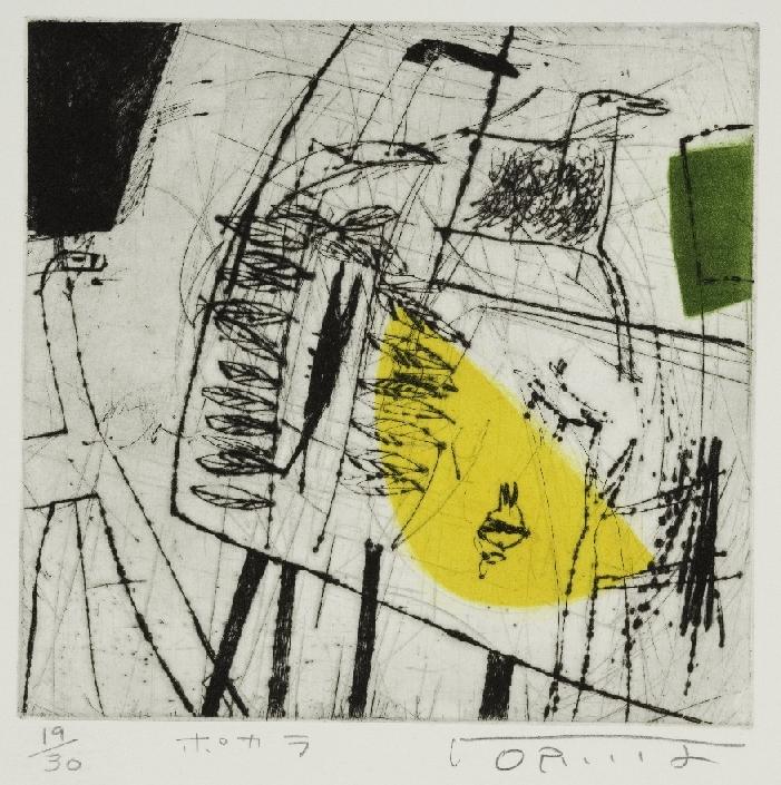 contemporary Japanese printmaker Saito Noriko contemporary Japanese prints
