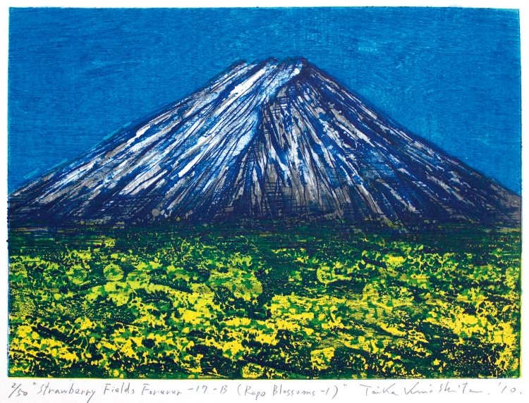 Kinoshita Taika contemporary Japanese print artist
