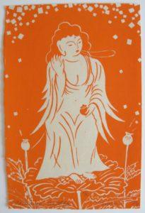 Oda Mayumi contemporary Japanese print gallery print artist