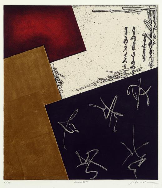 contemporary Japanese prints printmaker Nakazawa Shinichi Reunion XV